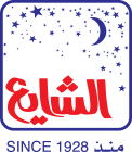 Logo- Alshaya Perfumes - Bahrain