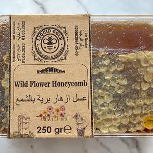 Wild flower honeycomb 250 gre