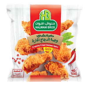 Halawani Roasted Chicken Spicy 1.1kg