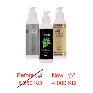 BODY LOTION 150 ML 3 PCS  - SUKUN + BARRARI + HERBS