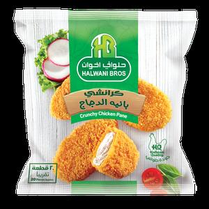 Halawani Chicken Panne Regular 1kg