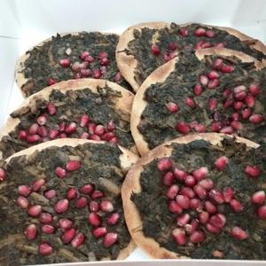 Spinach Fatayer with Pomegranate Molasses (1 Dozen)