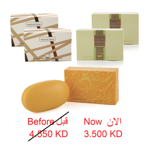 SOAP 130 G SET 5 PCS - WHITE OUD 2PCS + HOROF 1 PIECE + MAJMOUA 2 PCS