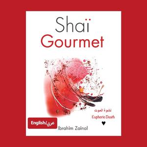 Shai Gourmet - Euphoric Death (Dual Language)