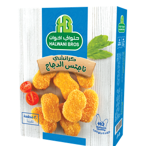Halawani Chicken Nuggets 400g