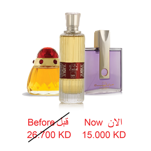 AHAD LADY EDP 100 ML + SARAYA LADY EDP 100ML + ZULAL EDP 100 ML