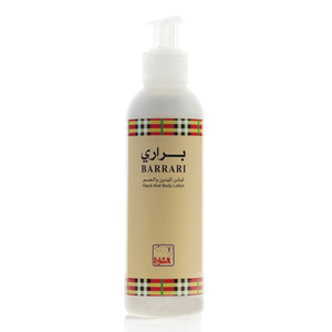 BARRARI BODY LOTION 150 ML