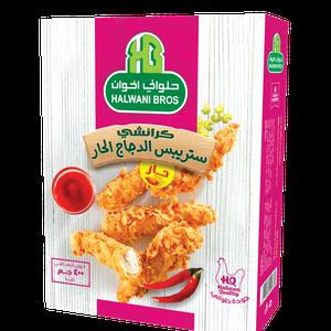 Halawani Chicken Strips Spicy 400g