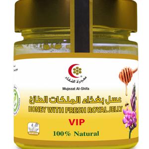 White Honey Royal VIP