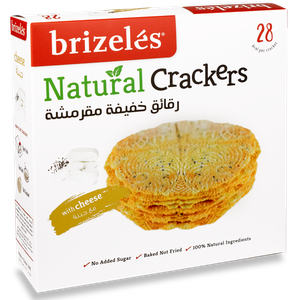 Brizeles Cheese 104g