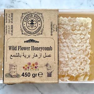 Wild flower honeycomb 450 gre
