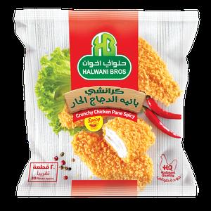 Halawani Chicken Panne Spicy 1kg