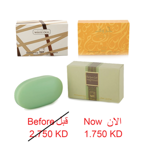 SOAP 130 G SET 3 PCS - WHITE OUD  SOAP + MAJMOUA SOAP + HOROF  SOAP