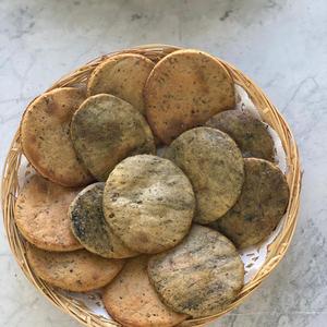 Arouq Vegetable Bread
