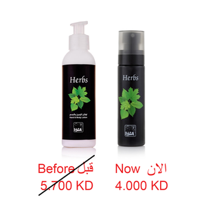 HERBS EDP 80 ML+HERBS BODY LOTION 150 ML