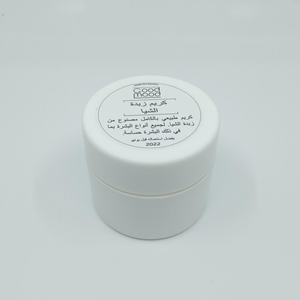 hea Butter Moisturizing Cream