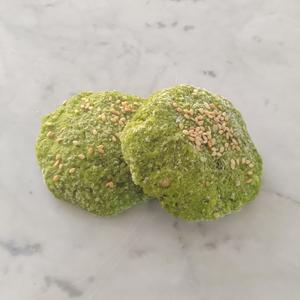 1 Dozen Sprouted Fava beans frozen Falafel with Kale (Gluten-Free)