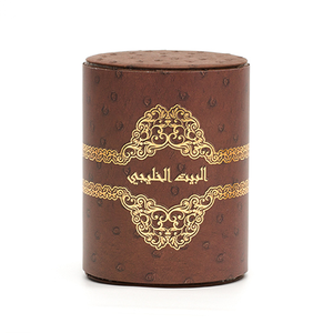 AL BAITH AL KHALEEJI 2123