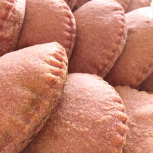 Beetroot Wheat Sourdough Bread 3 pieces