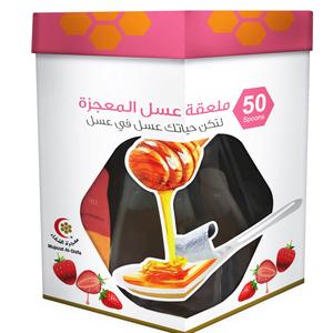 Strawberry Flavour Honey Spoon 10gm
