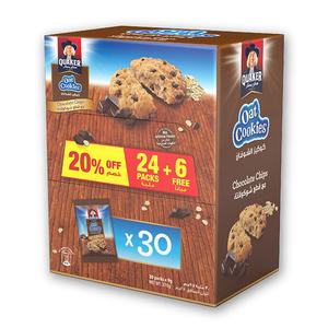 Quaker Cookies Chocolate