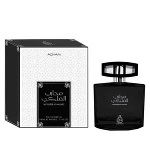 MUHARIB AL MALAKI EDP 100 ML