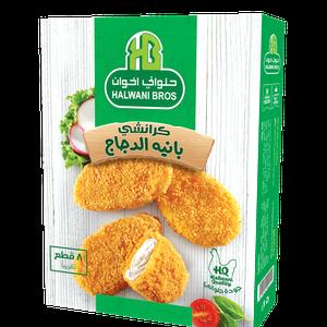 Halawani Chicken Panne Reg 400g