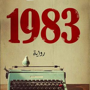 1-- 1983