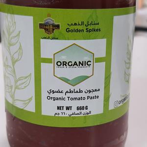 organic tomato paste 660g