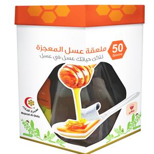 Sidr Honey Spoon 10gm