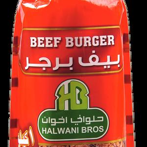Halawani Beef Burger 1kg