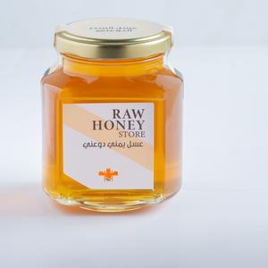 Yamni Sidr Doani Honey (275GM)
