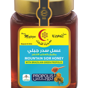 Sidr Honey With Propolls