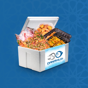 Marinated Box Offer
