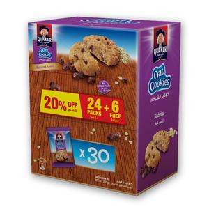 Quaker Cookies Raisin