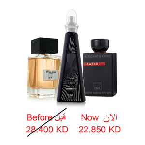 MEN'S COLLECTION 100 ML 3 PCS - WISAM + AWTAD + KHOTOOT BLACK