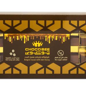 Choco Bee Belgian Cacao With Honey&Coffee 250gm
