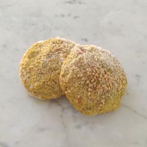1 Dozen Sprouted Fava beans frozen Falafel with Muhammarah (Gluten-Free)