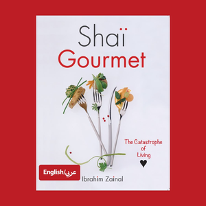 Shai gourmet - The catastrophe of living (Dual Language)