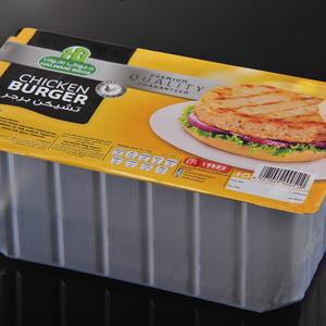 Halawani Chicken Burger 800g
