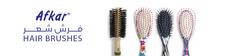 AFKAR - HAIR BRUSHES