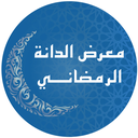 ALDANAH EXHIBITION