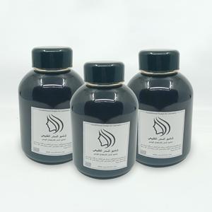 sedr Shampoo (3 pieces)