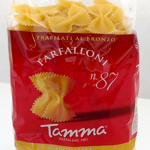 Tamma Farfalloni
